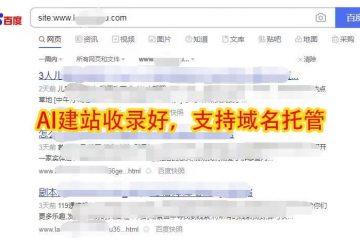 """共同推出中文智能写作辅导系统""""小发猫AI"""""""